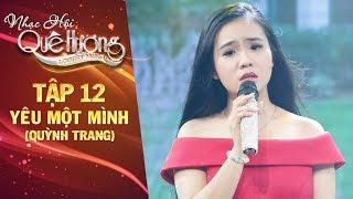 Nhạc hội quê hương | tập 12: Yêu một mình - Quỳnh Trang