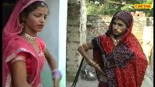 नई राजस्थानी कॉमेडी फिल्म || कमाल कर गयो पावनो|| श्याम लाल कारोई || Rajasthani Hits Movie 4 U