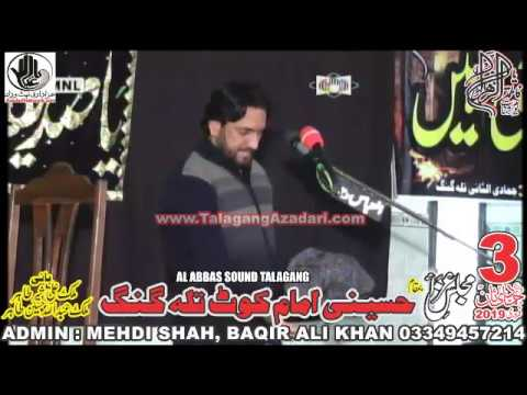 Zakir Iqbal Bajar | Majlis 3 Jamad Sani 2019 Talagang |