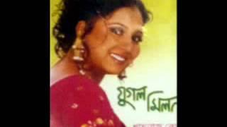 Cheleta Khub Sheyana Bangla Song By Shahanaz Beli