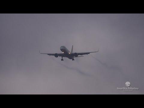 �Full HD】Vapor!! Delta Air Lines Boeing 757-200 @Narita Rwy34L
