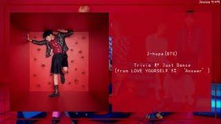 韓繁中字 J Hope Bts Trivia 起 Just Dance