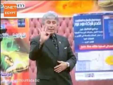 قوة التغيير - للمرحوم الدكتور ابراهيم الفقى -  كامله video