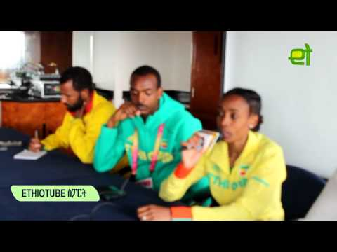 Almaz Ayana Press Conference About The 10K Victory At 16th IAAF In London