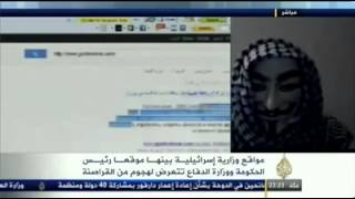 ANONYMOUS ARAB ATACK ISRAEL 07/04/2013