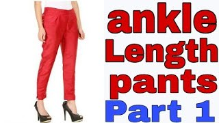 Ankle length pants/palazzo cutting & stitching in hindi step by step part 1