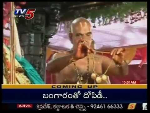 Sri Seetharamula Kalyanam Arrangements In Bhadrachalam - Tv5 video