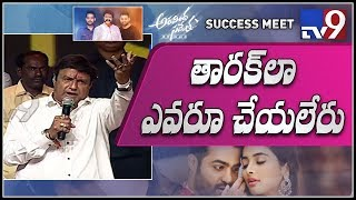 Balakrishna Full Speech at Aravinda Sametha Success Meet