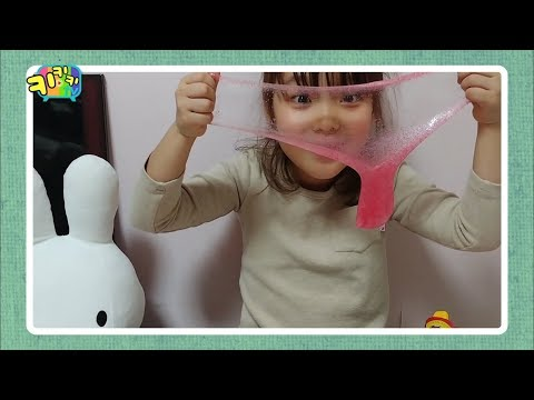 키키키TV 37회 | 쫀득쫀득 탱글탱글 몬스터 액괴 놀이_하하자매놀이터