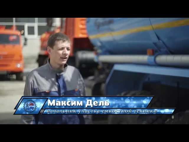 Автоцистерна пищевая термос АЦПТ-9,5 м³, производство ООО ХК Уралспецмаш