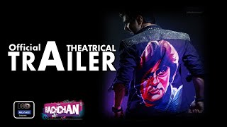 The Devil's Double - BACHCHAN Official Theatrical Trailer | Bengali Film | Jeet,Aindrita Ray