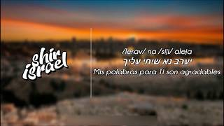 Nafshi נפשי - Ishay Ribo ft. Motty Steinmetz (Español)