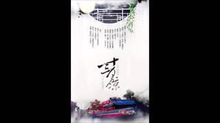 【華胥引】十三月涼 (純歌版) by 不才