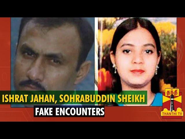 "Special News On ""Fake Encounters Of Ishrat Jahan And Sohrabuddin Sheikh"" - Thanthi TV"