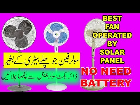 Best Solar Pedestal Fan operated by Direct Solar Panel Price 2500 Unboxing Backup time Urdu Hindi