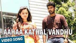 Official: Aahaa Kathal Vandhu Full Video Song | Valiyavan | Jai | Andrea Jeremiah | D.Imman