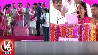 MLA Gongidi Sunitha Speech At TRS Plenary Meet In Kompally | Hyderabad | V6 News