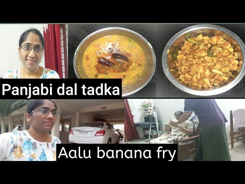 #Diml my evening &night vlog/Dal tadka recipe /aalu banana fry/in Telugu