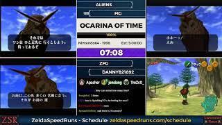 ZSR Community Race - Ocarina of Time 100%