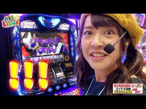 #39 バジリスク~甲賀忍法帖~絆 他