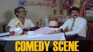 Mammootty and Innocent Best Comedy Scene ||  Avidethe pole Evideyum