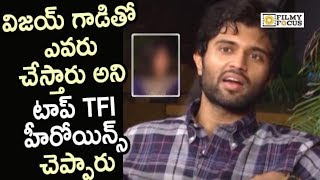Vijay Devarakonda Reveals Top 7 Actress of TFI Rejecting Geetha Govindam because of Him