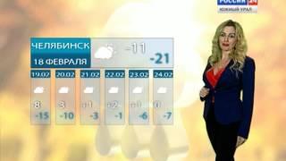 Прогноз погоды на 18.02.2017