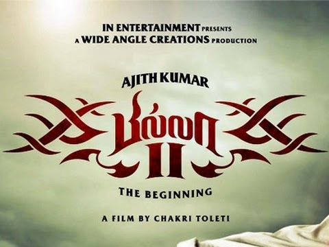 Billa 2 sold out for a whopping amount