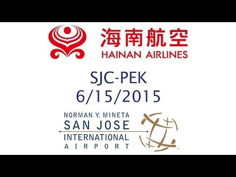 HD Hainan Airlines Full Inaugural Flight to San Jose International Airport SJC