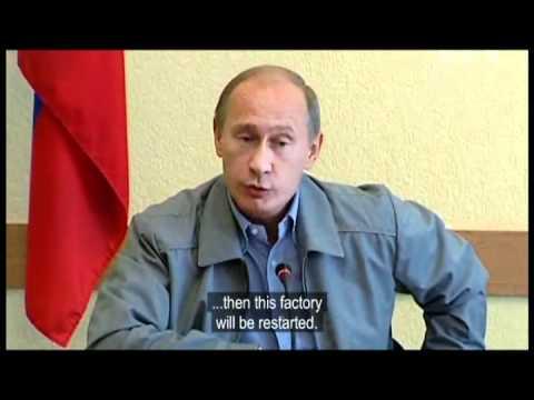 Vladimir Putin Rage