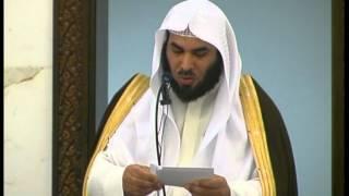 تربية الابناء - الشيخ سالم العجمي