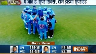 Phir Bano Champion: India Beat Zimbabwe to Register 6th Consecutive Win in World Cup - India TV