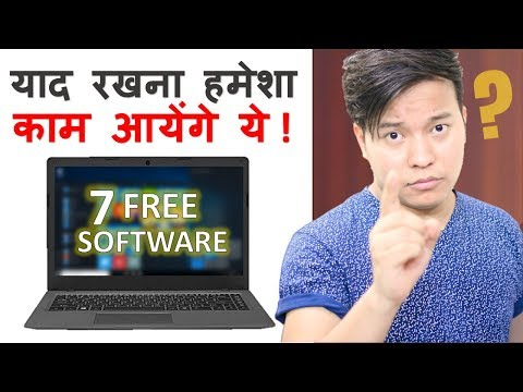 7 Most Useful Free Software Every Computer user Must Know