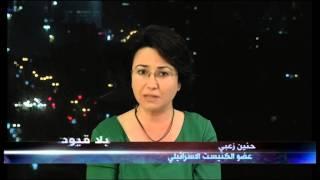 حنين زعبي عن مهمة الحفاظ على الهوية الفلسطينية داخل اسرائيل