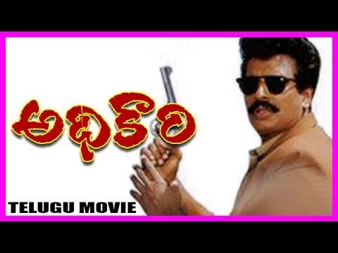 Adhikari Telugu Full Length Movie - Vijayakanth ,mansoor Ali Khan ,arun Pandyan video