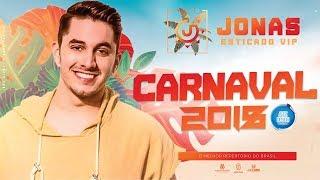 Jonas Esticado Promocional Carnaval 2018