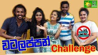 Kano winners - Vattappam Challenge