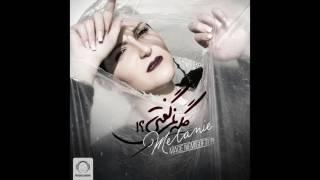 "Melanie - ""Mage Nemigofti"" OFFICIAL AUDIO"