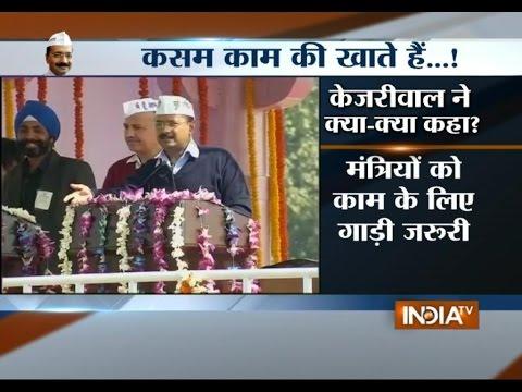 Kejriwal's Oath Ceremony: Highlights Of Kejriwal's Speech At Ramlila Maidan - India Tv video