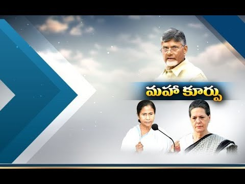 opposition leaders to meet Delhi | CM Chandrababu To Play Key Role