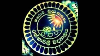 Ranveli Abhiman'14 Theme Song