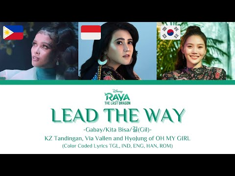 Download Lagu KZ Tandingan, Via Vallen, 효정(HYOJUNG) – Lead The Way [Color Coded Lyrics Tag/Ina/Eng/Han/Rom].mp3