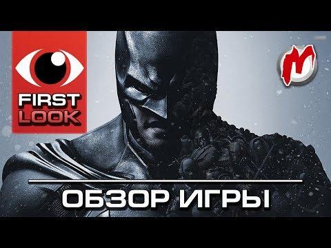 ❶ Batman: Arkham Origins — Обзор, 1080p