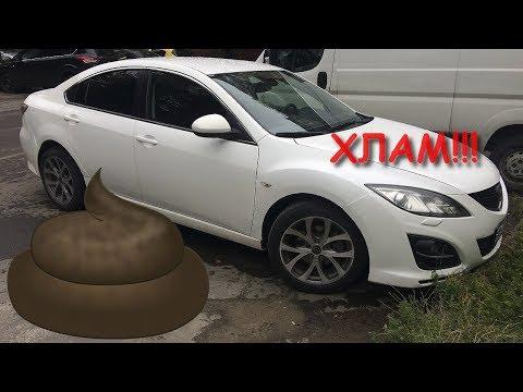 Mazda 6 Белая ХЛАМина за 600тр!