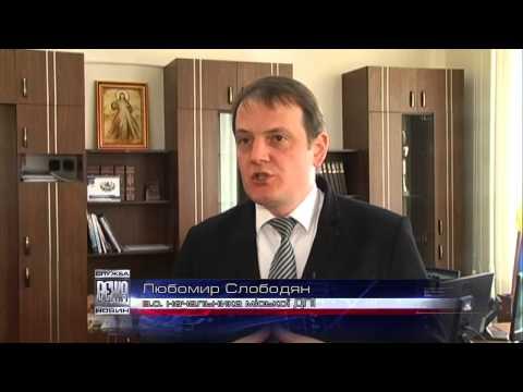 ДПІ в м.Івано-Франківську звітує про свою роботу