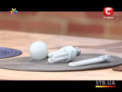 Видео как выбрать лампочку
