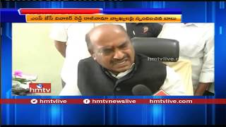 AP CM Chandrababu Naidu Responds on JC Diwakar Reddy Comments