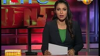 News 1st Breakfast News Sinhala 19 02 2018