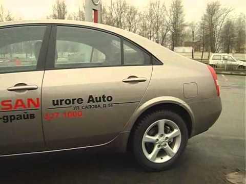 test drive Nissan Primiera