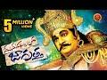 Manushulatho Jagratha Full Movie || 2017 Latest Telugu Movies || Rajendra Prasad, Krishna Bhagwan